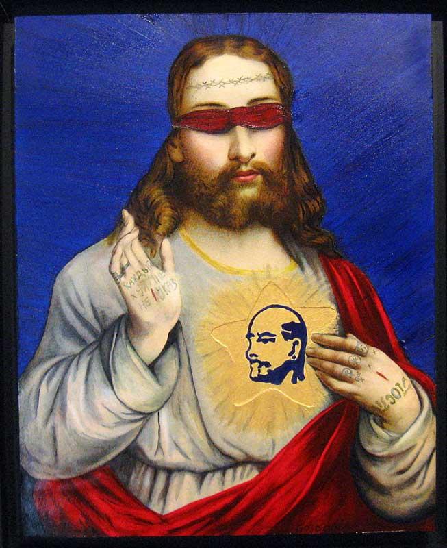 Father Lenin